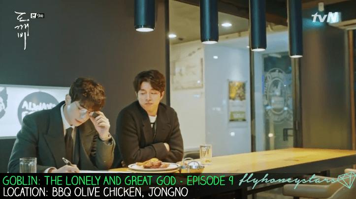 goblin-drama-location-bbq-olive-jongno