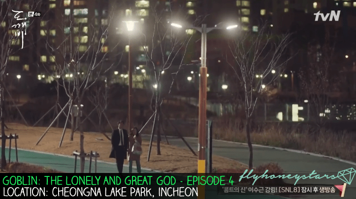 goblin-drama-location-cheongna-lake-park