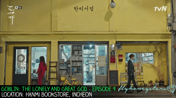 goblin-drama-location-hanmi-bookstore-incheon-1
