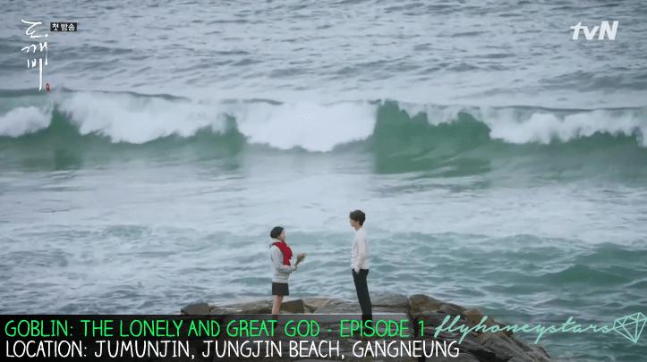 goblin-drama-location-jumunjin-gangneung