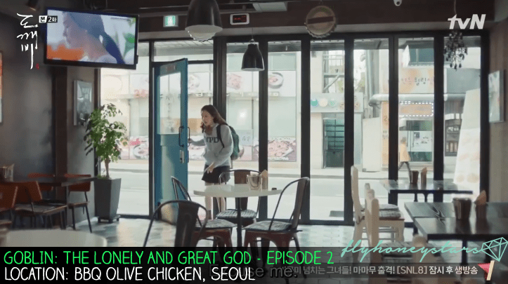 goblin-drama-location-olive-chicken-seoul