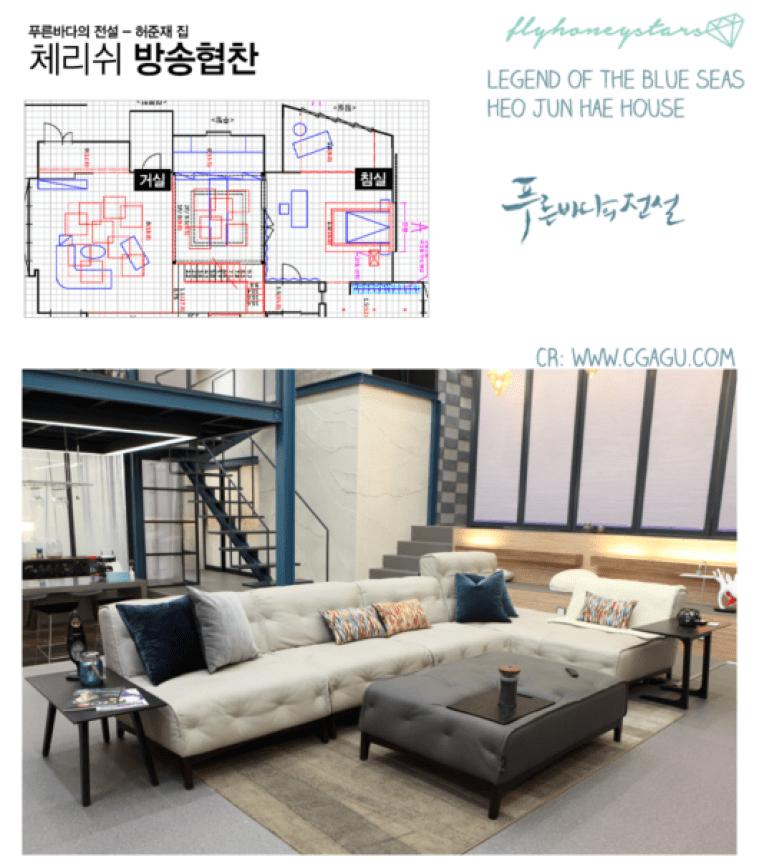 legend of blue sea heojunjae house interior