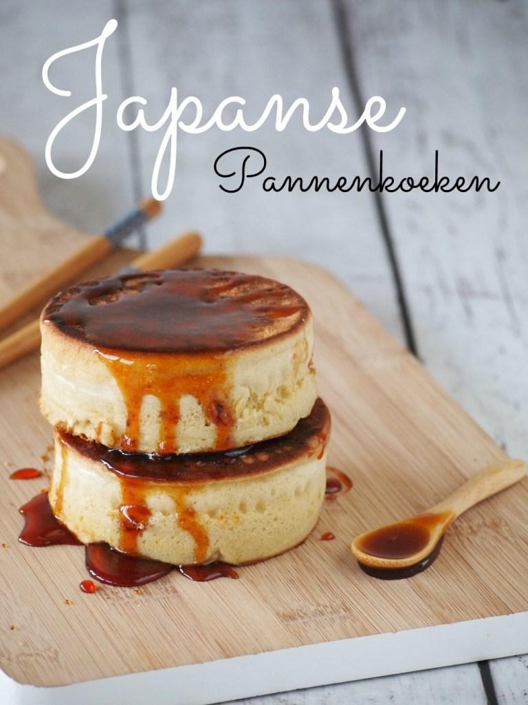 Hotcakes Japanse pannenkoeken