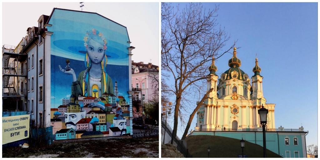 FF Kiev centrum