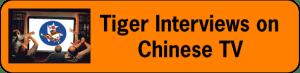 Tiger-on-chinese-tv_orange-280x80