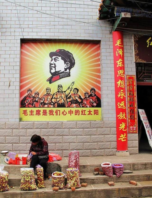 Mao Zedong Political Poster