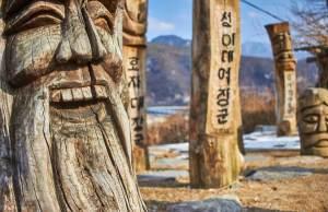 Korean Walkthrough - World 4 (FlyIntoBooks.com)