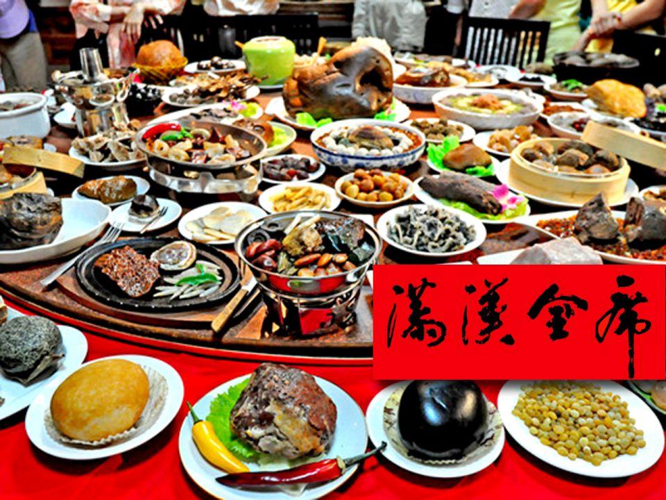 Imperial Feast 北京故宮澄稱:108 道菜式的「滿漢全席」只是後人杜撰 加拿大中文電臺 AM1470 FM96.1
