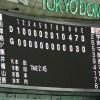 2018 セ・リーグ公式戦 讀賣-中日 13回戦 観に行きました