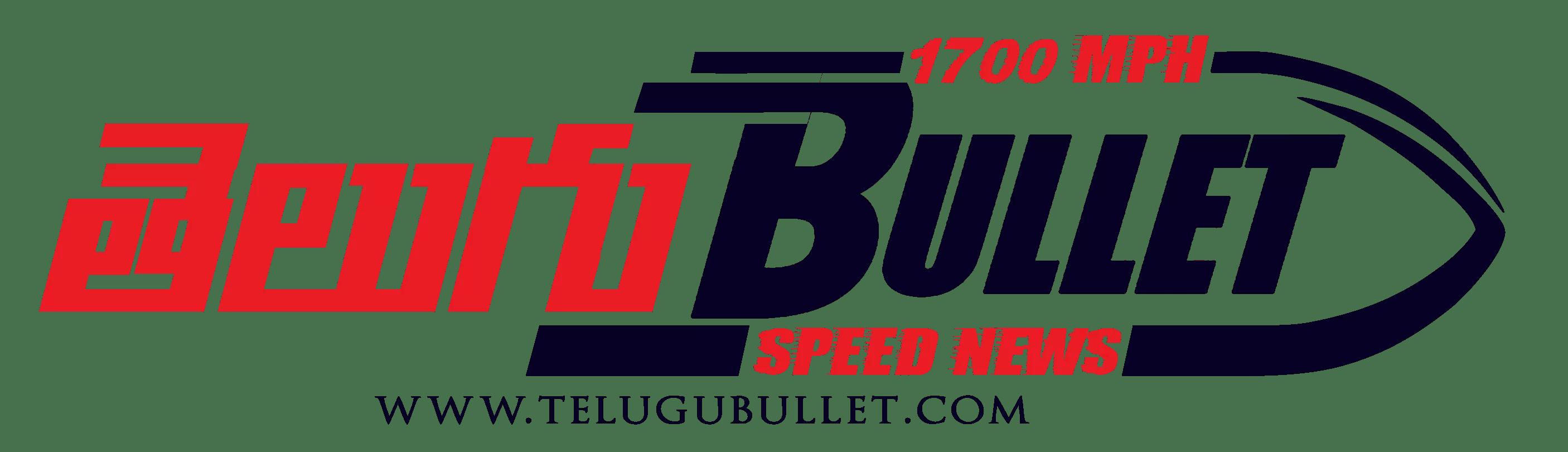 Telugu Bullet 16