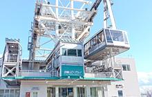 アクセスマップ・放送エリア * 函館のコミュニティラジオ FM ...