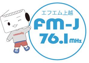 FM-J 76.1MHz
