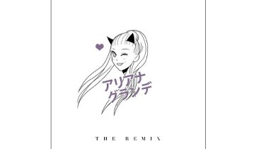 ariana_grande_remix_album_cover