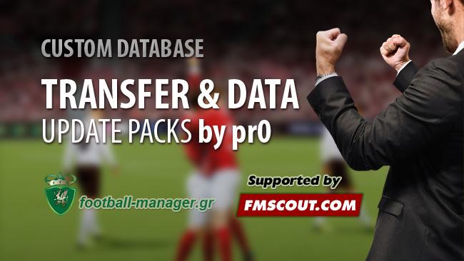 FM15 Transfer & Data Update Packs by pr0