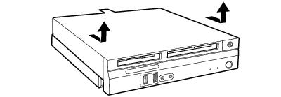 FMWORLD(法人) : FMVマニュアル > FMV-C5200、FMV-C3200 > 2 本体カバーを