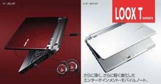 LOOX Tシリーズ