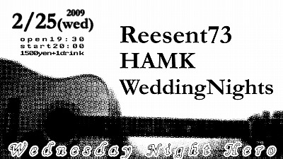 Wedding Nights - HAMK - Resent 73