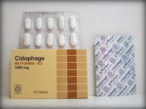 سيدوفاج Cidophage للتخسيس 500 و 850 وعلاج السكري