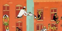 حق الجار على جاره في الاسلام .. تعرف عليها