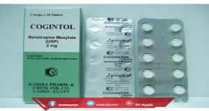 كوجينتول Cogintol .. التأثير و الموانع و دواعي الاستعمال