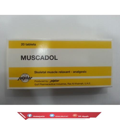 مسكادول Muscadol مسكن للصداع والعضلات واثره على الحامل والمرضع