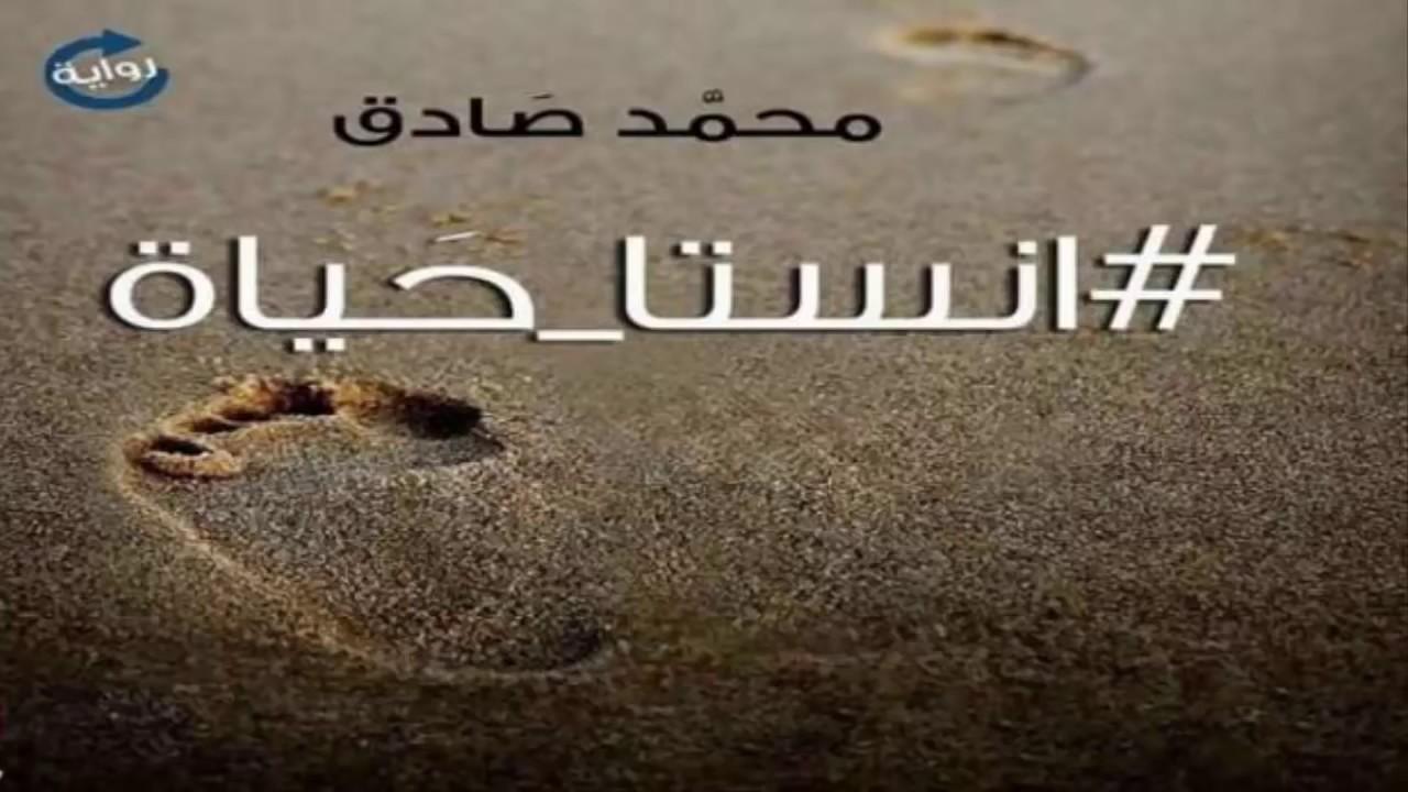 اسماء روايات بمختلف المجالات .. روايات حزينة ، روايات بوليسية .. الخ