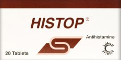 حبوب هستوب Histop علاج قوي للحساسية المفرطة