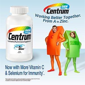 فيتامينات سنتروم هل يسمن