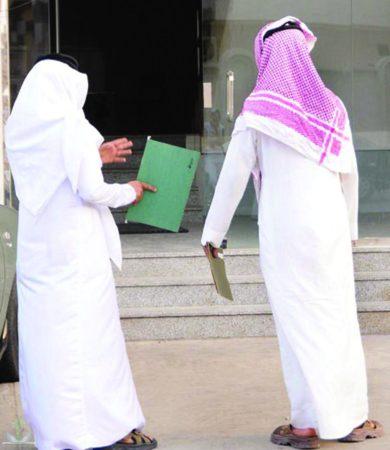 شروط فصل الموظف السعودي في القطاع الخاص تعرف عليها