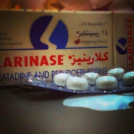 حبوب كلارينيز clarinase tablet او ( كلاريناس ) للزكام و للحساسية