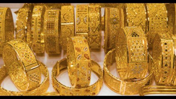 كيف احسب سعر الذهب في الامارات