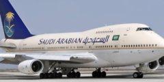 الغاء حجز الخطوط السعودية و طريقة استرجاع ثمن التذكرة
