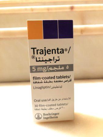 """تراجينتا Trajenta لعلاج السكري """" موانع الاستعمال والآثار الجانبية """""""