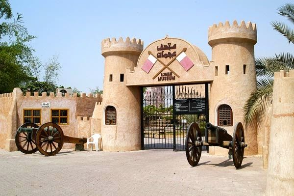 اماكن سياحية في عجمان تعرف عليها بالصور