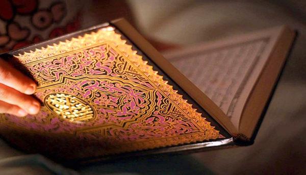 تجربتي مع قراءة سورة الفاتحة و فتح ابواب الرزق و علاج الحسد