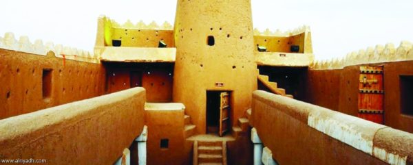 نبذه تاريخية عن قصر المصمك