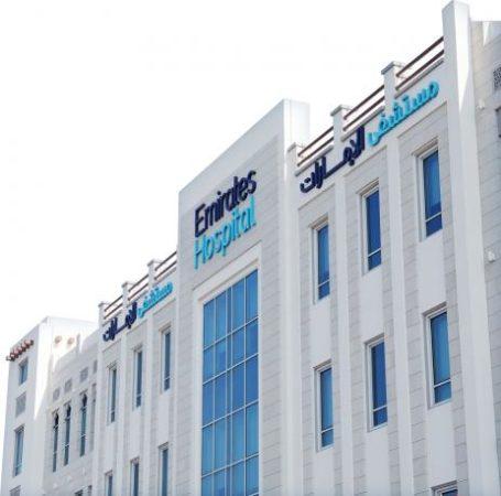 اقسام مستشفى الامارات العين و معلومات عن معمل كاث