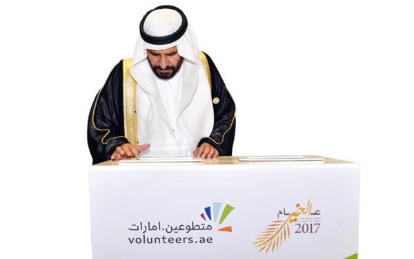 طريقة التسجيل في متطوعين الامارات