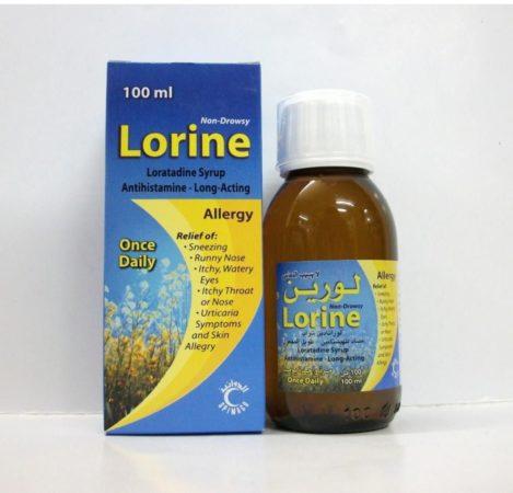 حبوب لورين LORINE لعلاج الحساسية والجيوب الانفية والزكام