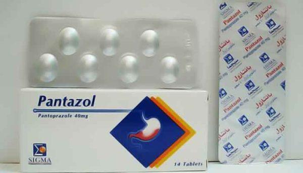 بانتازول Pantazolلعلاج قرحة المعدة والحموضة و ارتجاع المرئ