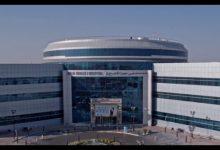 Photo of مستشفى عين الخليج بأبوظبي