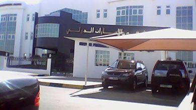 Photo of مستشفى الامارات العين