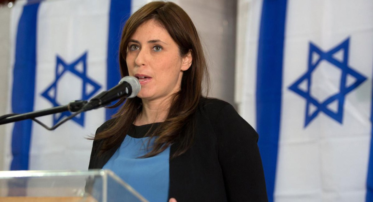 NEWSsTzipi-Hotovely