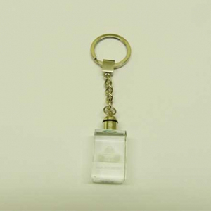 Dome of the Rock – Glass Keyring