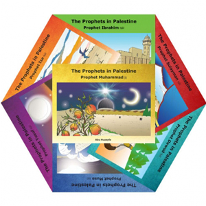 Prophets in Palestine - Children's Books