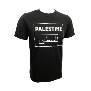Palestine English / Arabic T-Shirt - Black