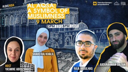 Tuesday - Al Aqsa: A Symbol of Muslimness