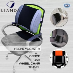 Posture Corrector For Office Chair Plastic Mats Desk Chairs Alleviates Pain Back Support Pu Waist Lumbar Cushion