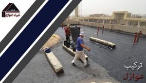 خدمة معالجة التسربات المائية والحرارية فى الرياض0533114231