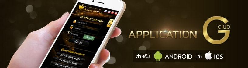 gclub-app